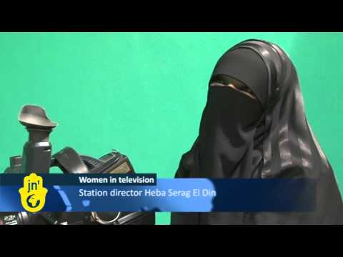 Egypt's Maria TV Requires Women Wear Niqab Full Face Veil: Channel Director Calls it 'Freedom'