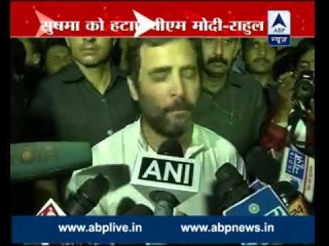 PM Modi should sack Sushma Swaraj: Rahul Gandhi