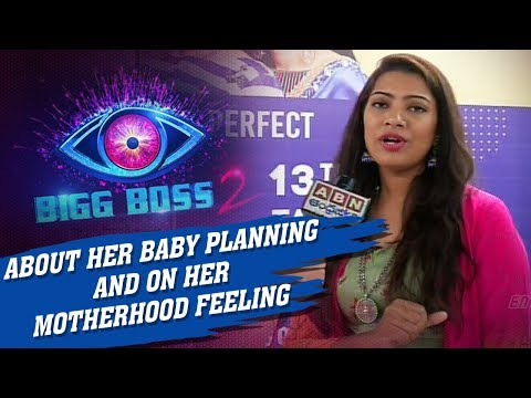 Geetha Madhuri About Her Baby Planning & Motherhood Feeling | Bigg Boss 2 Geetha Madhuri Interview
