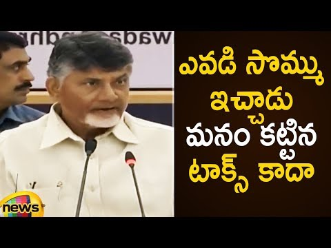 AP CM Chandrababu Naidu Slams PM Modi Over Funds To AP | Chandrababu Naidu Press Meet | Mango News