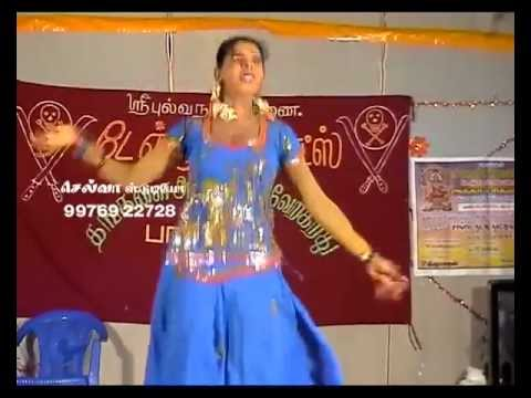Village Stage Hot Tamil Dance video