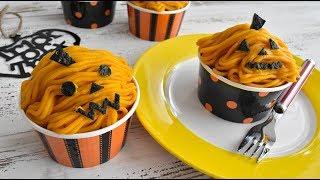 Pumpkin Mont Blanc Cake【ハロウィン 】かぼちゃモンブラン【作り方】
