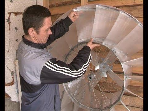 Изготовлению ветряка своими руками