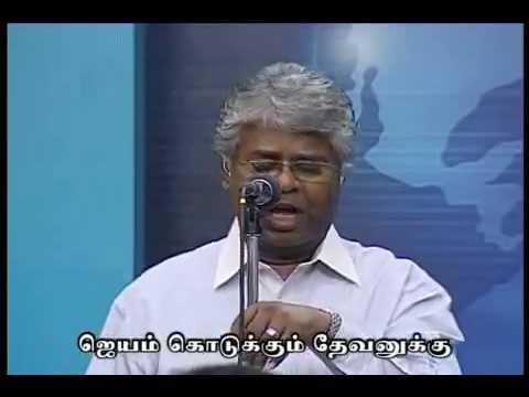 Jeyam kodukum thevanuku kodi kodi sthothram