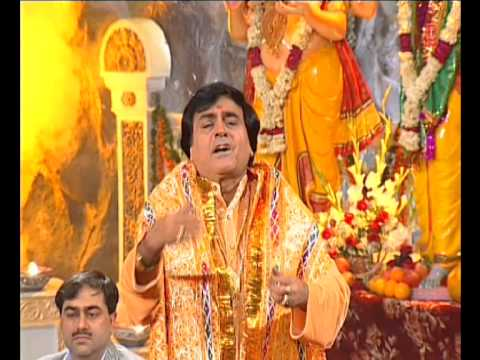Had Kar Di Devi Bhajan By Narendra Chanchal [full Video Song] I Vaishno Maa video
