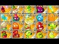 Plants Vs Zombies 2 Mod ALL PREMIUM MAX LEVEL POWER UP Vs ANCIENT EGYPT FINAL BOSS mp3