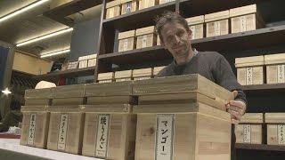 日本茶の新しい形を提案