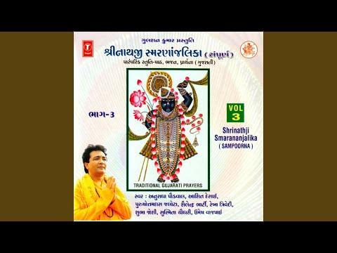 Shri Arjun Geeta