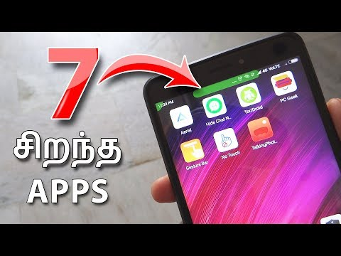 7 சிறந்த Apps in March 2018 | 7 Best Apps for Android in 2018(Tamil)