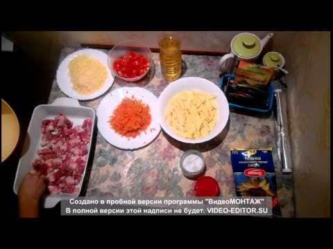 Рецепт запеченного мяса с грибами и овощами | Готовим вместе | Вкусный ужин от Life Family Chanel