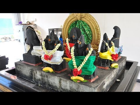 Navagraha Gayatri Mantra - Navagraha Mantra for Success - Dr...