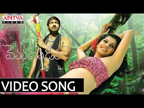 Mogudu Movie Video Song - Aakalakalaka Song video