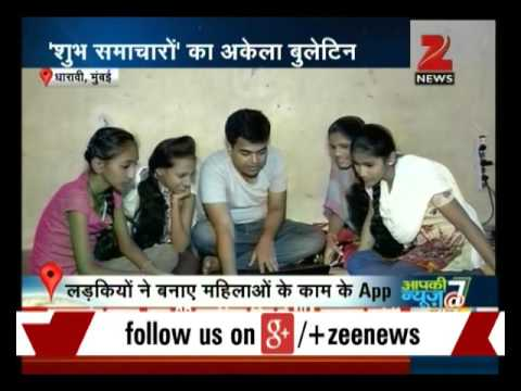 Dharavi: Group of girls create apps for women