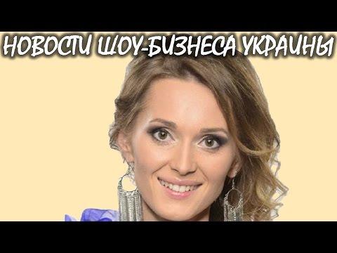 Аида Николайчук вышла замуж: свадебная фотосессия. Новости шоу-бизнеса Украины.