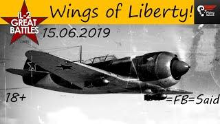IL-2 Sturmovik: Wings of Liberty