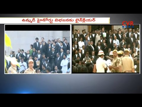 Andhra Pradesh gets its own High Court | High Court Lawyers Emotions | Jan 1st 2019 | CVR News