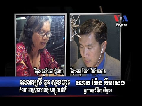Non-Violence and Human right in cambodia