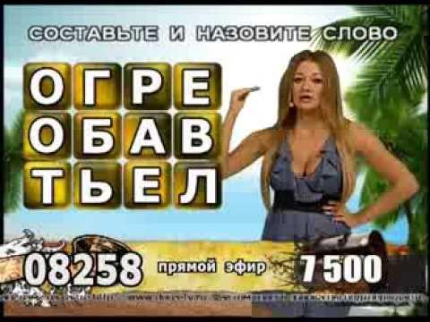 """Елена Барабанова - """"Остров сокровищ"""" (15.09.13)"""