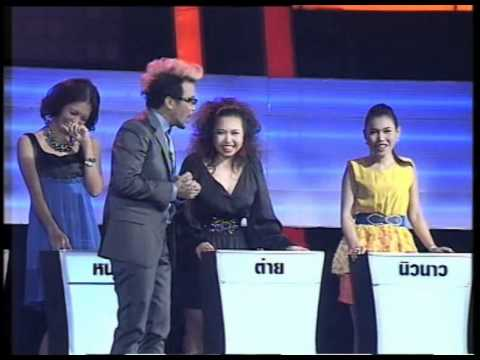 take me out thailand 27 54 unseen 2 3 youtube. Black Bedroom Furniture Sets. Home Design Ideas