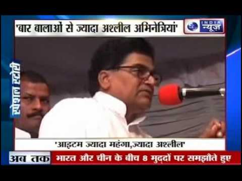 Bar dancers better than Bollywood Actresses : Ram Gopal Yadav