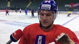 Александр Барабанов: «Должны быть готовы к серьезному настрою соперника»
