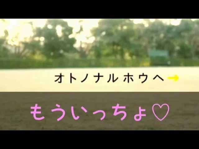 【男5人で】オトノナルホウヘ→/Goose house 【歌ってみた】by yaman's house