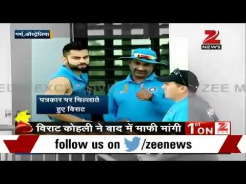 Virat Kohli abuses journalist over an article on Anushka