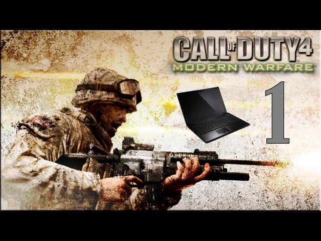 Call of duty 4 Modern Warfare - Все ноутбуки Часть 2. Видео, Call