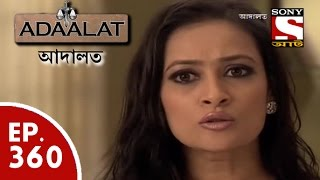 Adaalat - আদালত (Bengali) - Ep 360 – Challenger