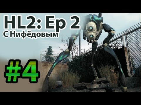 HL2 Episode Two   ( 4) -  !
