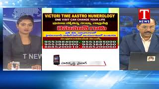 Rehman about Victory time AAstro Numerology -  live Telugu - netivaarthalu.com