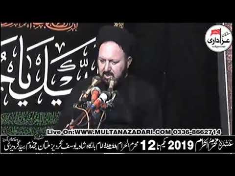 2nd Muharram 2019   Maulana Ali Hussain Madni   Imambargah Shahgardaiz Multan