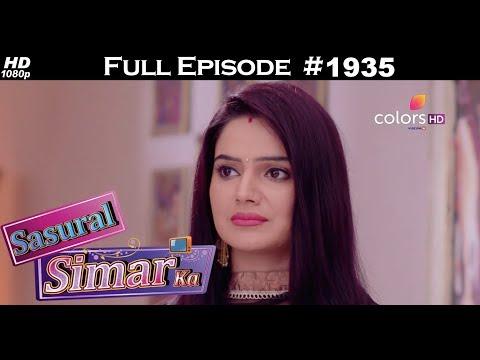 Sasural Simar Ka - 18th September 2017 - ससुराल सिमर का - Full Episode thumbnail