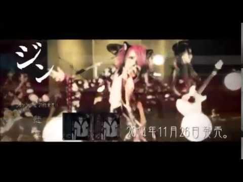 ヴィジュアル系【jrock jpop】 Top 30 - 2014 10 video