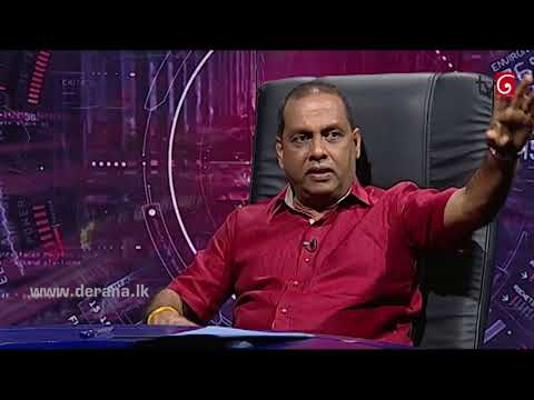 360 With Mahinda Amaraweera ( 28 - 08 - 2017 )