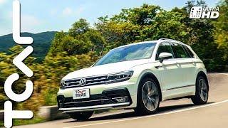 [4K]  更近完美 Volkswagen Tiguan 380 TSI R-Line -TCar