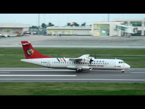 [復興航空 新石垣包機] TransAsia Airways ATR-72-500 LANDING NEW ISHIGAKI Airport 新石垣空港 2013.3.7