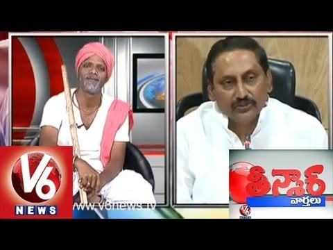 Mallanna Encounter on CM Kiran Press Meet - Facts on Telangana...