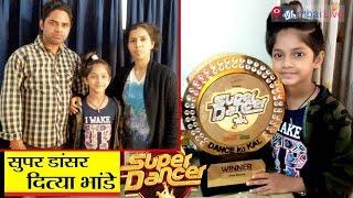 Super Dancer winner Ditya Bhande breaks all the stereotypes। Mumbai Live