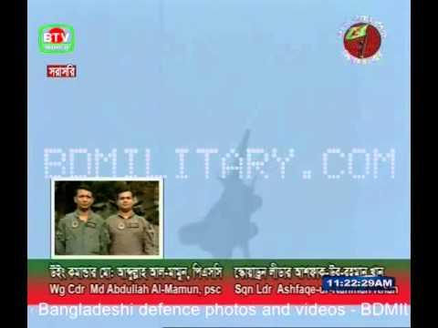 MiG 29 Bangladesh Air Force (BAF) Airshow in poor visibility বাংলা