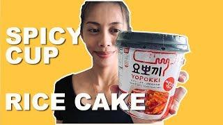 Cheesy Spicy rice cake Korean street food Tteok-bokki cup (Yobbokki)