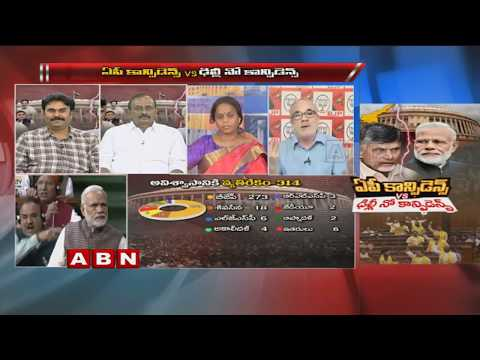 Debate | TDP Have 13 Minutes To Corner BJP Over No Trust Motion In Parliament | Part 2