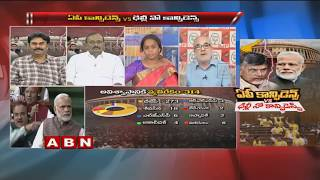 Debate | TDP Have 13 Minutes To Corner BJP Over No Trust Motion In Parliament | Part2
