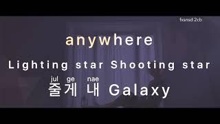 Bolbbalgan4 Galaxy Karaoke No Rap