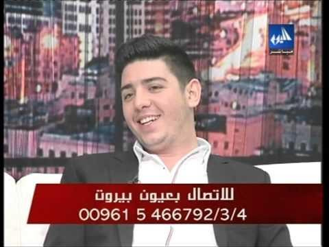 Patrick Shaya - Ouyoun Beirut / باتريك شعيا - عيون بيروت