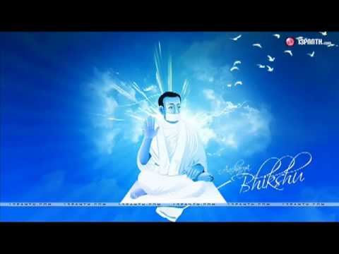Terapanth Bhajan Mhara Bhikshu Ghani.flv video