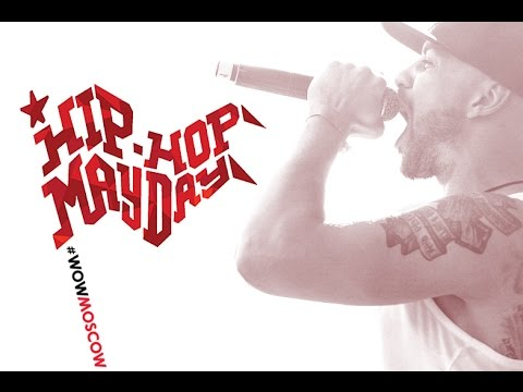 HIP-HOP MAYDAY #WOWMOSCOW 01.05.2015 | Official Aftermovie (Official video)