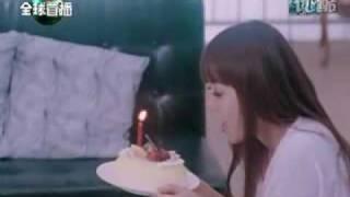 Ding Dang- Wo Ai Ta 我爱他 - 丁当 MV