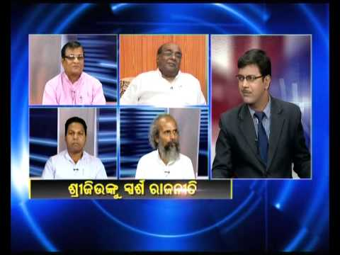 KANAK TV NEWS HOUR SPARSA RAJNITI PART 3 18062014