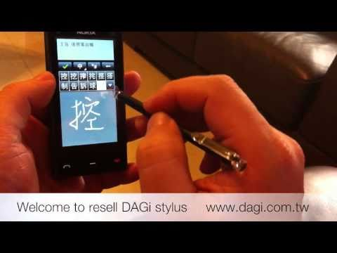 DAGi capacitive Stylus Pen P101 demo on Nokia X6 fits N8 E7 C7 C6